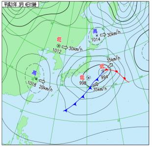 3月4日(月)15時の実況天気図