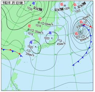 3月5日(火)15時の実況天気図