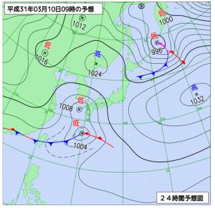 3月10日(日)9時の予想天気図