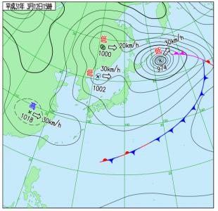 3月12日(火)15時の実況天気図