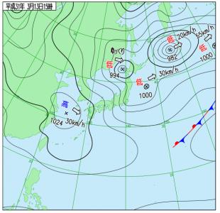 3月13日(水)15時の実況天気図