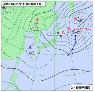 3月14日(木)9時の予想天気図
