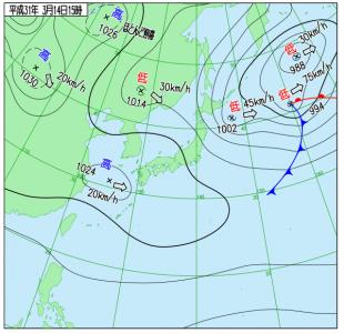 3月14日(木)15時の実況天気図