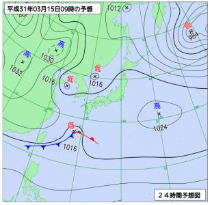 3月15日(金)9時の予想天気図