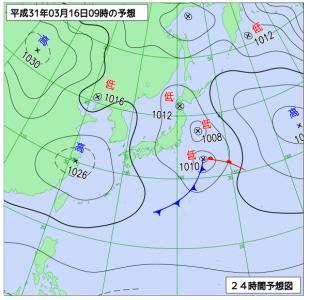 3月16日(土)9時の予想天気図