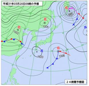 3月20日(水)9時の予想天気図