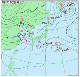 3月20日(水)15時の実況天気図