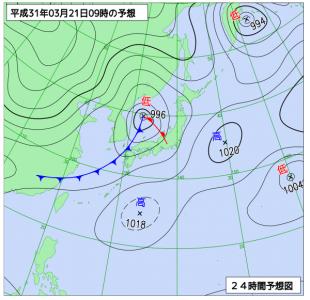 3月21日(木)9時の予想天気図