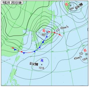 3月21日(木祝)15時の実況天気図