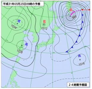 3月23日(土)9時の予想天気図