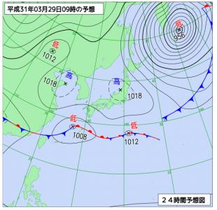 3月29日(金)9時の予想天気図