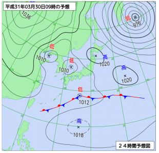 3月30日(土)9時の予想天気図