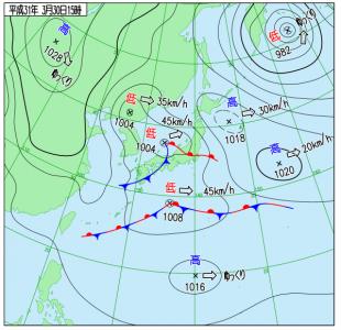 3月30日(土)15時の実況天気図