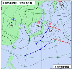 3月31日(日)9時の予想天気図