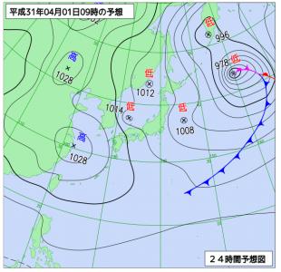 4月1日(月)9時の予想天気図
