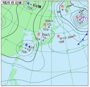 4月1日(月)15時の実況天気図