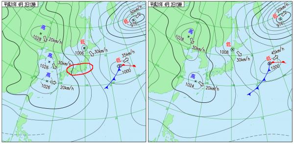 4月2日(火)12時と15時の実況天気図