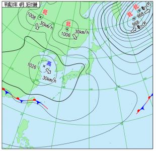 4月3日(水)15時の実況天気図