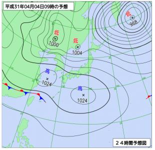 4月4日(木)9時の予想天気図