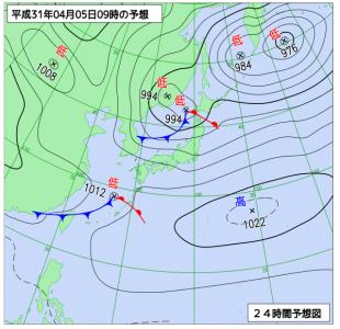4月5日(金)9時の予想天気図