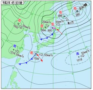 4月5日(金)15時の実況天気図