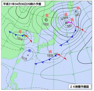 4月6日(土)9時の予想天気図