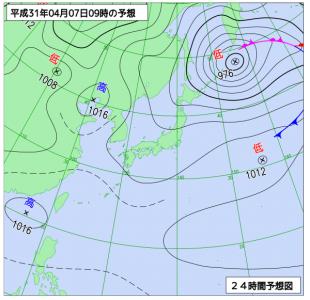 4月7日(日)9時の予想天気図