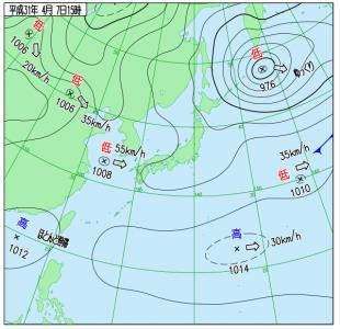 4月7日(日)15時の実況天気図