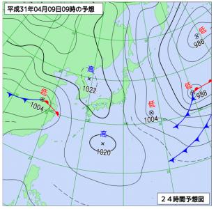 4月9日(火)9時の予想天気図