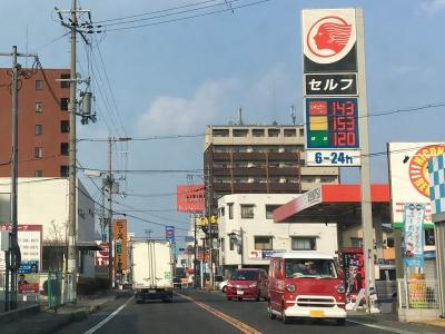 レギュラーガソリン143円/L 西近江路沿い大津市堅田のセルフGSで(19/03/28)