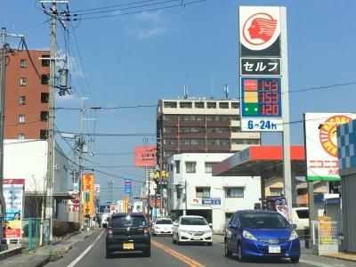 レギュラーガソリン143円/L 西近江路沿い大津市堅田のセルフGSで(19/04/04)