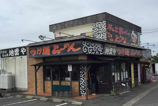 20190223_飯岡DXペディ バス停前のラーメン店