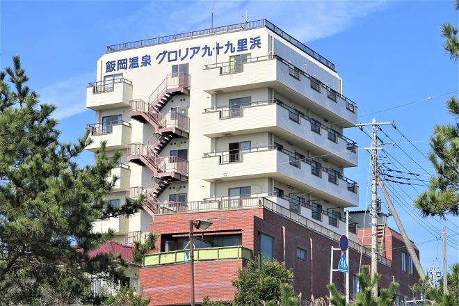 20190223_飯岡DXペディ _ホテル