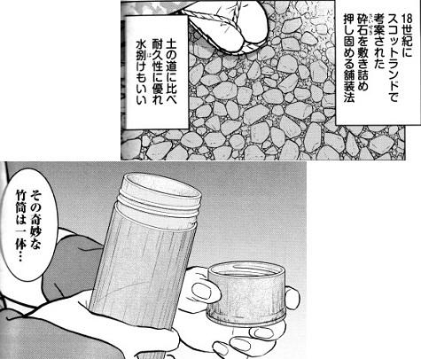sengoku190310-2.jpg