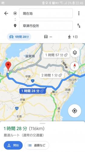 Screenshot_20190317-224639_Maps.jpg