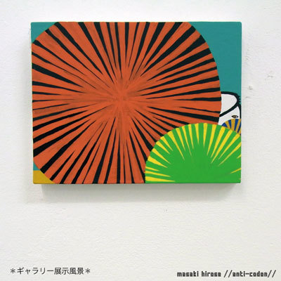 under-the-kind-of-tree-展