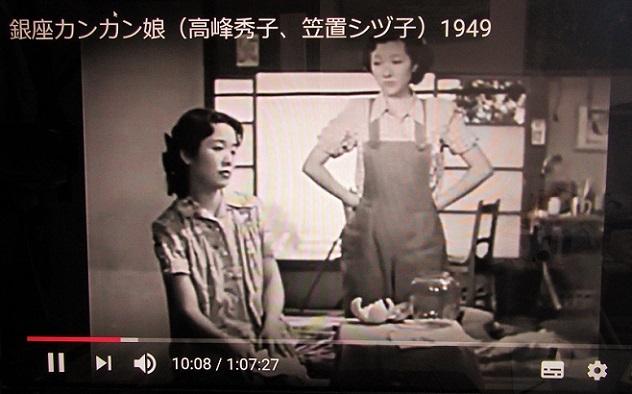 19.3.20 銀座カンカン娘他  (33)