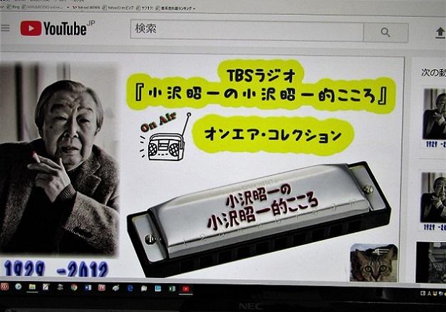 19.3.22 Youtube、絵。先生の孫パステル (4)
