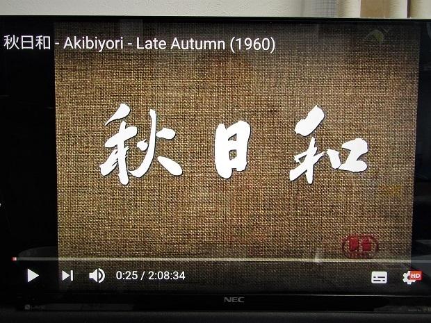 19.3.24 youtube 秋日和、小津安二郎)1960年
