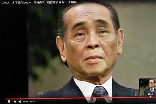 6 19.3.24 youtube 木下恵介 TV(9)