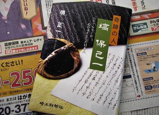 19.4.2 絵・先生の孫修正  (22)