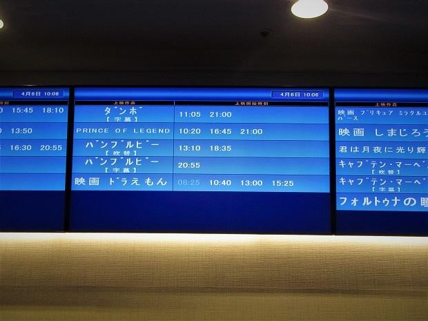 1 19.4.6 ドラえもん映画他 (43)