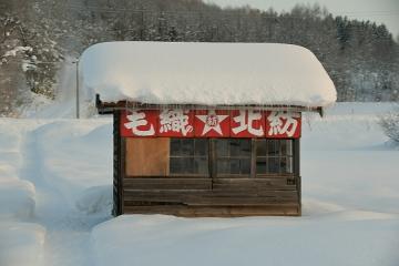 北海道旅行201901(31)