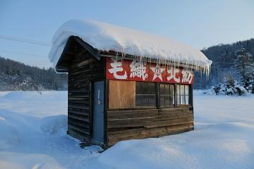 北海道旅行201901(32)