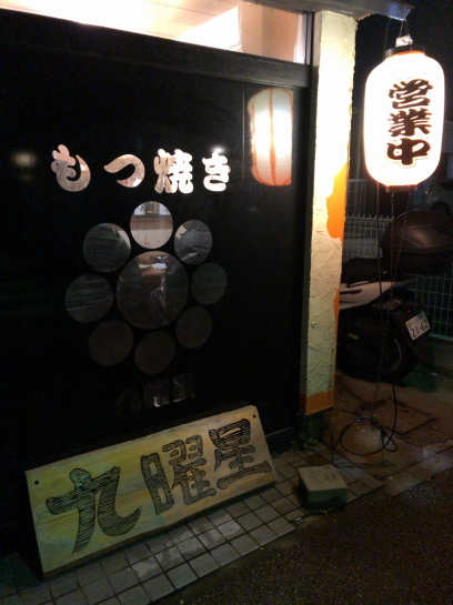 kuyou19370015.jpg