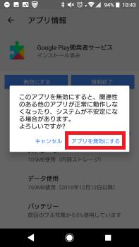 Screenshot_20190322-104334.png