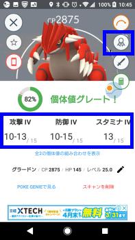 Screenshot_20190326-104507.png