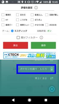 Screenshot_20190326-104518.png