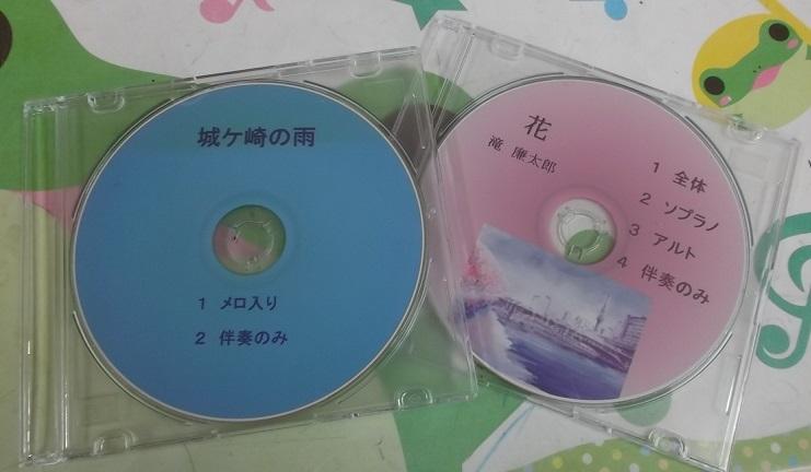 母CD第2弾