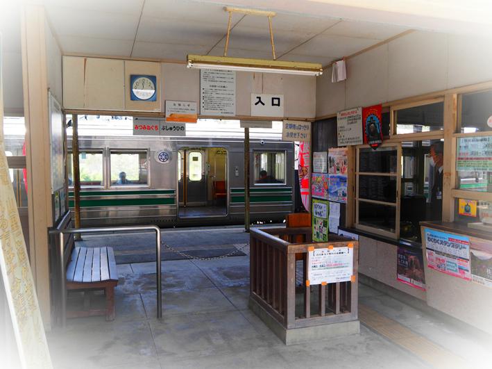秩父鉄道4